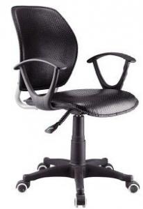 China computer lounge chair with armrest on sale