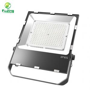 China Ultra Slim 24VDC / 12VDC SMD LED Flood Light 10W 20W 30W 50W 50 000hours Long Lifespan on sale