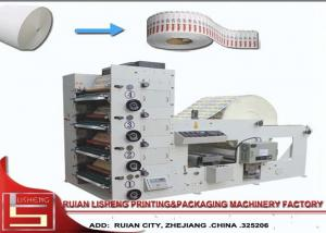 China High - speed Over Print intermittent Flexo Label Printing Machine for sticker on sale