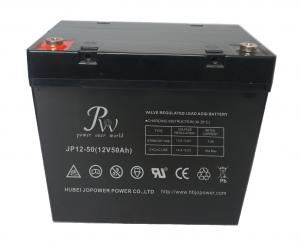 China Ups Valve Regulated Rechargeable Battery 12v 50ah , No Leakage Non Spillable Battery on sale