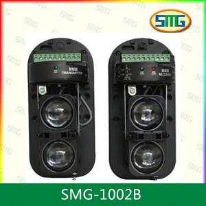 China Intruder Alarm 2 Beams IR Motion Detector on sale