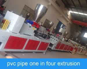 China 350-630mm Plastic PE Pipe Making Machine , Single Screw Pipe Extrusion Line on sale