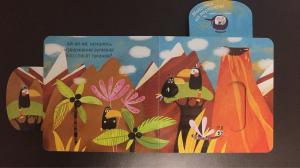 China flap  Book,self publisher,book ABC,kids book,tab book,publisher,pull and push book,diecut book on sale