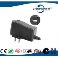 UK Plug Modem Power Adapter 5V 2000mA Wall Universal USB Power Adapter Power Supply