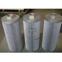 Modern Design Vacuum Oil Purifier Spare Part Stainless Steel Oil Filter