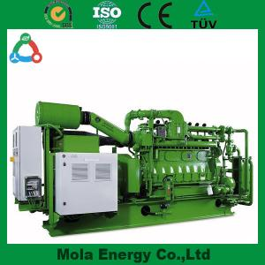China New energy High efficiency Hot Sale Inverter Generator on sale
