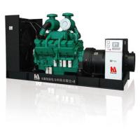 China Energy Saving Industrial Diesel Engine Generator 25 - 200 KVA Easy Installation on sale