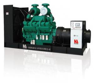 China Energy Saving Industrial Diesel Engine Generator 25 - 200 KVA Easy Installation on sale