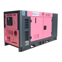 China Japan 25kva Diesel Generator Set ISUZU 4JB1 4 Stroke Engine Mechnical Governors on sale