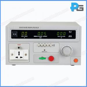 China High Quality Digital Leakage Current Tester with small volume on sale