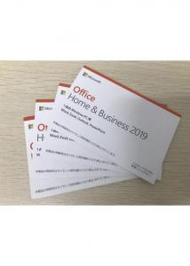 China 100% Online Activation Microsoft Office Vision 2019 Home And Business Redeem Code / PKG on sale