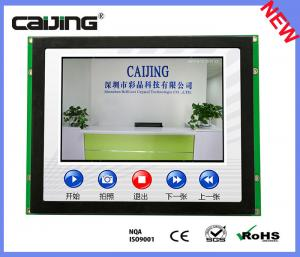 China Industrial 1024x600pixel 10.1 inch intelligent TFT lcd module with touch panel used for Charge pile vending machine on sale