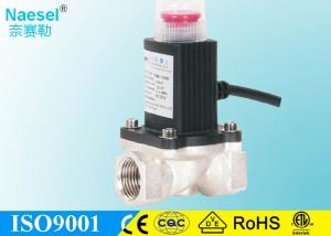 China Emergency Gas Shut Off valve  2 / 2 way Aluminum Body Manual Open on sale