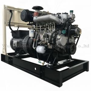 China Electronic KOFO Genset Open Generator Set Sea Water Cooling Brushless With 3 Phase , 4 Wires on sale