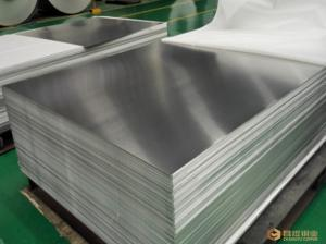 China Rust Proof Aluminium Flat Plate 5052 Stable Performance Fuel Tank Material on sale