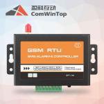 CWT5005 GSM RTU SMS controller