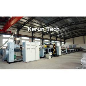 China Extrudeuse en plastique de plastique de l'extrusion Machine/WPC de coffrage de construction de machines-WPC on sale