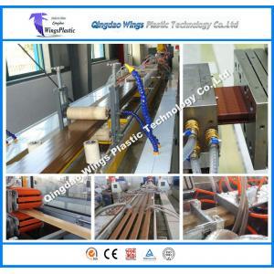China Decorative WPC Profile Extrusion Line Wood Plastic Composite Decking Profiles Machine on sale