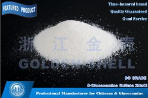 China HPMC DC Glucosamine Sulfate Sodium Grain For Tabletting on sale