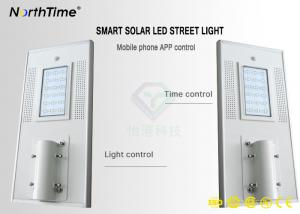 China High lumen outdoor IP67 waterproof all in one solar led street light 18W on sale