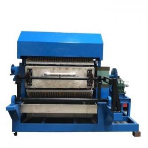 China Rotary Pulp Egg Tray Making Machine , Fast Automatic Paper Cup Machine on sale