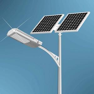 China Solar Street Lights, led street lamp (20w/70w/4m) on sale