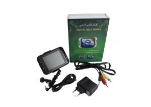 China 3.5 inch LCD Colorful Screen Quran Digital Player Multi-Language AV Out CE ROHS on sale
