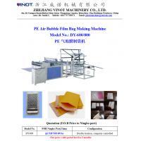 China Professional Bubble Wrap ManufacturingMachine / Air Bubble Wrap Machine on sale
