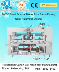 China Double Pieces Carton Box Stitching Machine Manual Feeding 60 Pcs / Min on sale