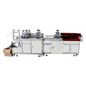 China Plastic shoe cover making machine with ultrasonic on sale