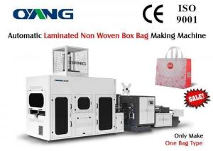 China Fully Automatic Box Type Non Woven Bag Making Machine 10000x1920x1900mm on sale