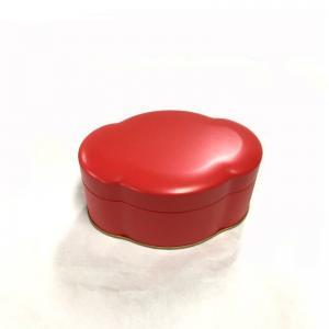 China Wholesale Custom Tea Tin Canisters in Bulk on sale