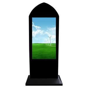 China 43inch with samsung led tv network wifi advertising all in one pc  touch screen kiosk for church on sale