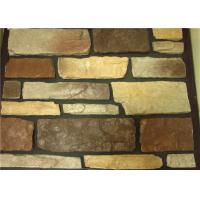 Multiple-color artificial culture stone for villa interior and exterior wall decoration