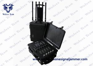 China Portable Cellphone Signal  Prison Jammer GPS WiFi Pelican Case  JM110892 on sale