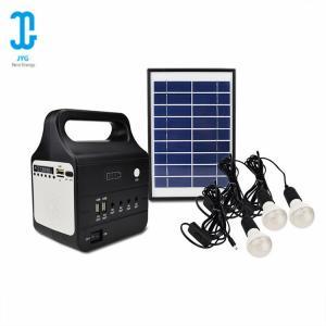 China Multi - Function Solar Panel Light Kit Solar Home Lighting Kit Lithium Battery on sale