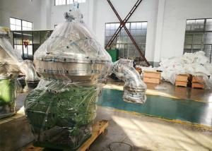 China Biopharmaceutical Conical Disc Centrifuge For Extraction Vitamin / Antibiotics on sale