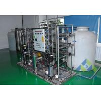 China Sanitary Class Medical Ultrapure Water Purification System for Pharmacy Industry on sale