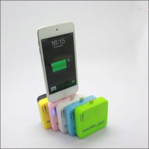 China iPhone5 backup battery power bank with 2200mAh different colors available on sale