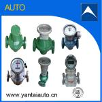 oval gear positive displacement flow meter with low price made in China