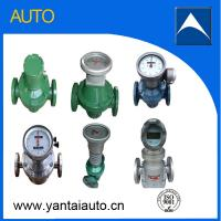 China oval gear positive displacement flow meter with low price made in China on sale