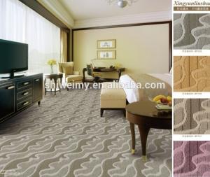 China cinema carpet exhibition carpet hotel carpet on sale