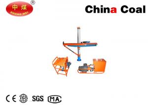 China Hydraulic Rotary Rig ZYJ Series Frame Column Type Hydraulic Rotary Rig Drilling Equipment on sale