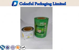 China Food Use Reasonable  Aluminum Packaging Film Roll Moisture Proof on sale