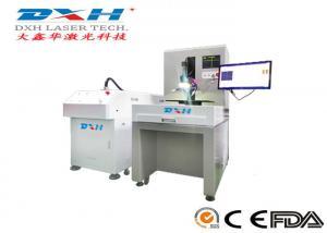 China Medium High Power Cnc Laser Welding Machine  / Portable Laser Welder 1000-3000W on sale