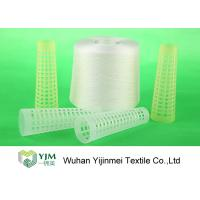 TFO Weaving / Knitting Spun Polyester Yarn , Spun Polyester Sewing Thread 20/3