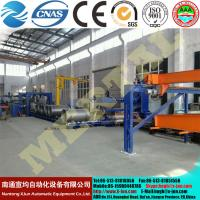The discount! MCLW12SCX - 12 * 2000 CNC full CNC four roll machine Nantong machine,Italy