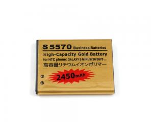 China B7722 high power battery for samsung i5508 on sale