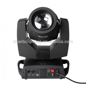 China UV 6 - IN 15 / 21 Channel Moving Head Light Rainbow 8 for Theater Pub 6 in 1 on sale