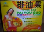 China Natural Paiyougou Herbal Slimming Tea / Diet Weight Loss Tea for Adolescent Obesity wholesale